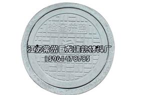 常州定制井盖的焊接过程