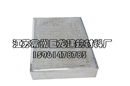 使用方形钢纤维井盖应采取的防护措施